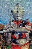 Ensky Ultraman Mosaic Art Jigsaw Puzzle (1000 Piece)
