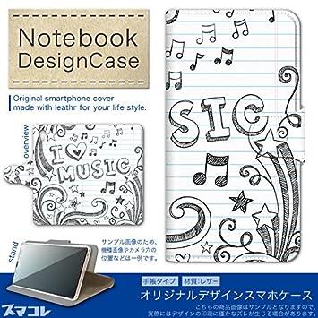 a5db62e531 DIGNO rafre ディグノ KYV36 ケース 手帳型 スマコレ レザー 手帳タイプ 革 フリップ ダイアリー 二つ折り