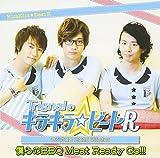[TRIGNAL NO KIRAKIRA BEAT R]RADIO CD 2015 WINTER BOKURA NO BBQ MEAT READY GO!!!(regular)