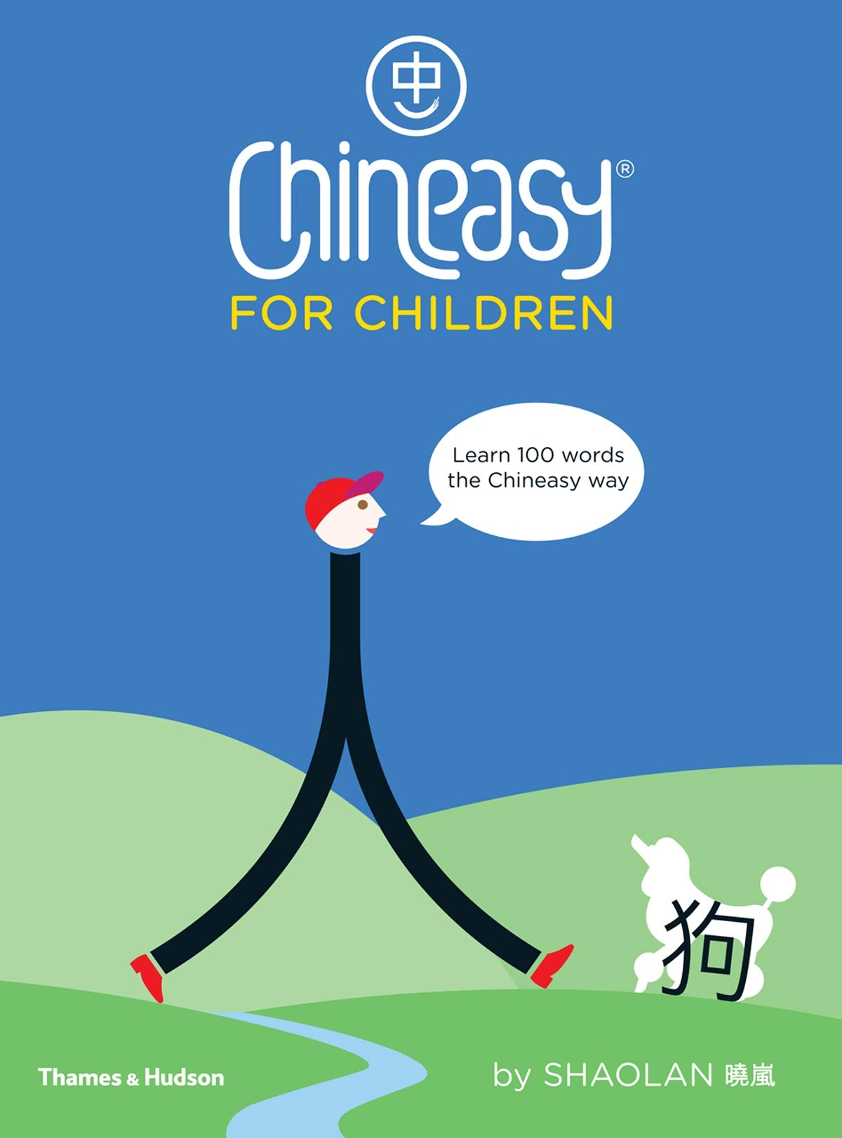 Chineasy  R  For Children