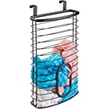 2 Tier Expandable Adjustable Under Sink Shelf Storage