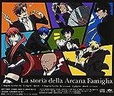 Hitomi Harada - La Storia Della Arcana Famiglia (Anime) Intro Theme: Magenta Another Sky [Japan CD] WFCT-5