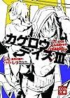カゲロウデイズIII -the children reason- (KCG文庫)