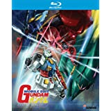 Mobile Suit Gundam (First Gundam) Part 1 Blu-ray Collection