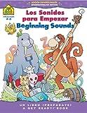 Beginning Sounds Bilingual: Get Ready!