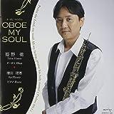 OBOE MY SOUL
