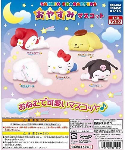 Sanrio in your out Characters All 3 set Gashapon mascot toys Complete set