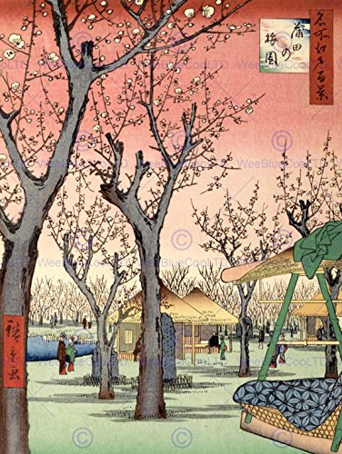 PAINTING JAPANESE WOODBLOCK CHERRY BLOSSOM TREE PARK NEW FINE ART PRINT POSTER PICTURE 30x40 CMS CC3451 (Blossom Paintings Cherry Of Trees)