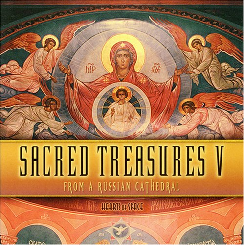 Sacred Treasures, Vol 5 - Other Choral Sacred Music
