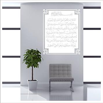 Alternatif Wandtattoo Ayet El Kursi Islam Allah Bismillah