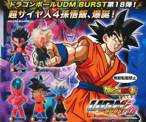 Dragon Ball Cho Figure Swing Keychain~UDM The Burst 18~Child Goku (Goku Children)