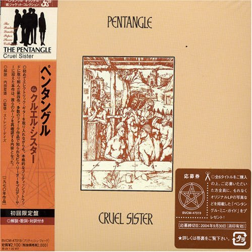 Cruel Sister (Jpn) by Pentangle (Pentangle Cruel Sister)