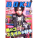 KERA BOKU 2013年Vol.3 小さい表紙画像