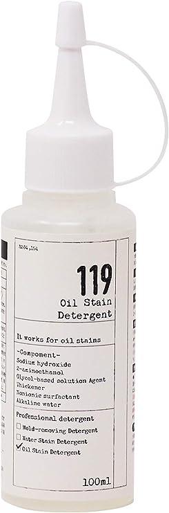 落とし 119 ジェル 油