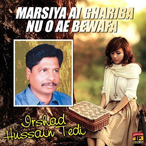 ghariba mp3
