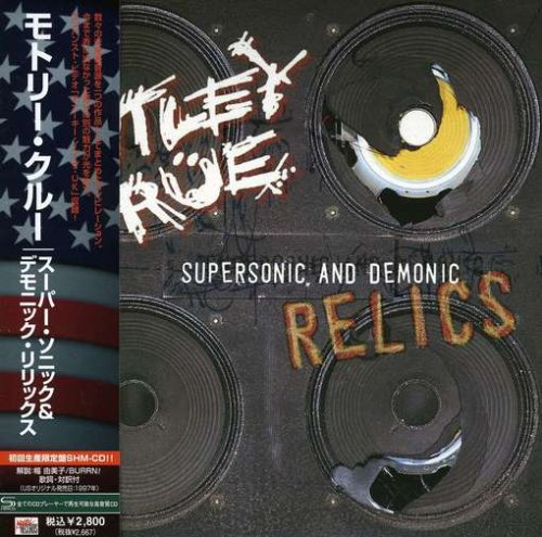 Supersonic Ranking TOP16 Large special price Demonic Relics       Explicit Lyrics