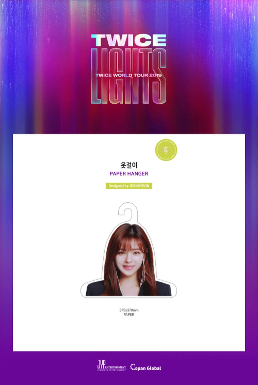 Twice World Tour 2019 Twicelights Official Paper Hanger Jeongyeon