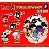 MINI Capsule Ranma 1/2 Deformed Figure Whole Set of 5