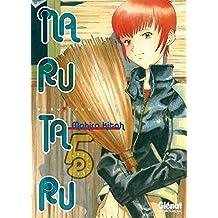 NARUTARU T.05