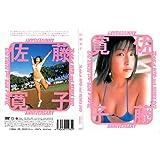 WPB-net  REMIX  DVD 佐藤寛子