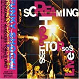Live in NYC by Screaming Headless Torsos (1996-12-21)