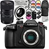 Panasonic Lumix DC-GH5S with Sigma 18-35mm f/1.8 DC HSM Art Lens + Metabones MB_SPEF-M43-BT3 0.64x Adapter 12PC Kit + V-Log L Function Activation Code + MORE - International Version (No Warranty)