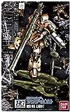 HG 1/144 MS-05B Zaku I old Zaku (Mobile Suit Gundam Thunderbolt)