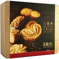 MEIXIN 美心 松脆三重奏什锦饼干糕点礼盒装331g