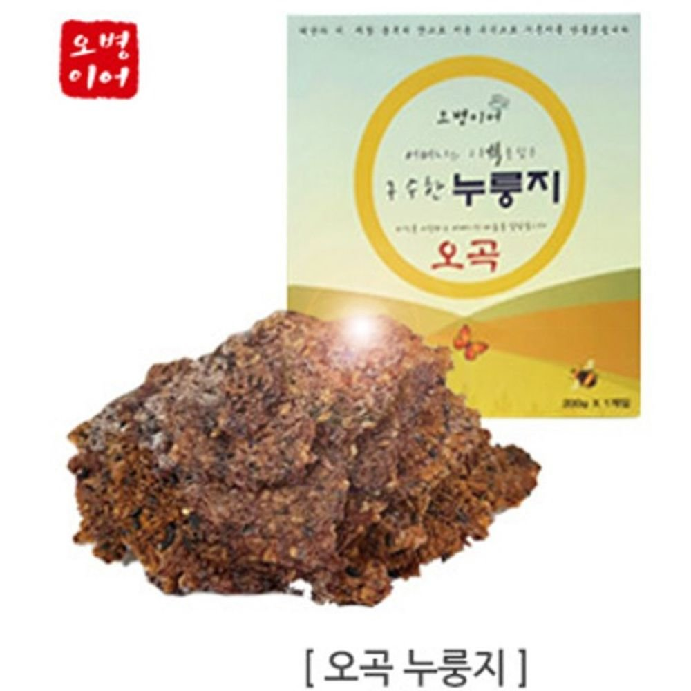 Powder made of mixed grains 200g Unsalted 5 kinds of grains Scorched Rice