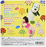Family - Nhk Inai Inai Baa ! Wantsu ! Pantsu ! +Bonus [Japan CD] COCZ-1145