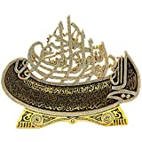 Islamic Frames 14.20 inches, The Throne Verse, Decor, Objects, Allah (swt), Ship Trinket, Ayatal Kursi, Basmala Sculptures, Crystal Gold, Arabic, Water, Business Gifts, Muslim Wedding, Rhinestone