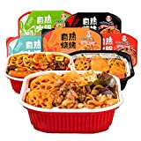 CZM Self Heating Hot Pot Chinese Meal Instant