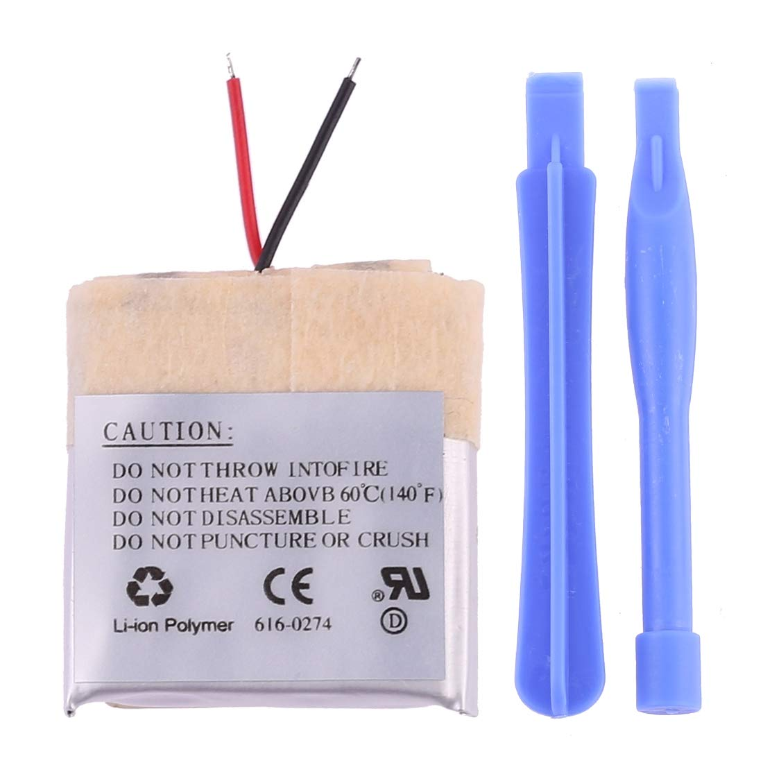 ZQ House Rechargeable Replacement Li-Polymer Battery for iPod Shuffle 2 Repair