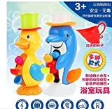 New Kid baby bath yellow duck& small dolphin toy shower water leakage toy