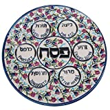 Passover Ceramic Seder Plate in Floral Design by Judaica