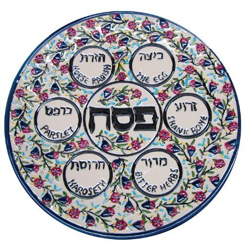 Passover Ceramic Seder Plate in Floral Design by Judaica by Israel Giftware