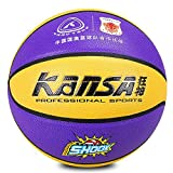 KANSA Sports Genuine PU Youth Basketball Ball For Indoor/Outdoor, Size 4, Purple/Yellow