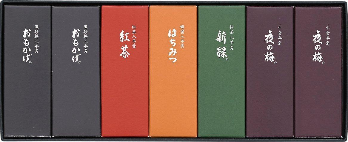 Toraya Youkan Anko Japanese Toraditional sweets 7pice by Toraya (Image #1)