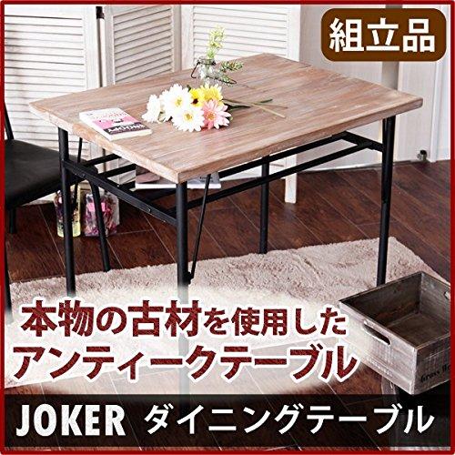 ダイニングテーブル(リビングテーブル) 幅90cm 木製/杉古材×スチール 木目調 B07CCLVPXB ダイニングテーブル|ナチュラル ナチュラル ダイニングテーブル