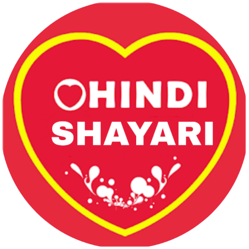 Hindi Shyari- Best Shyari Application of 2019