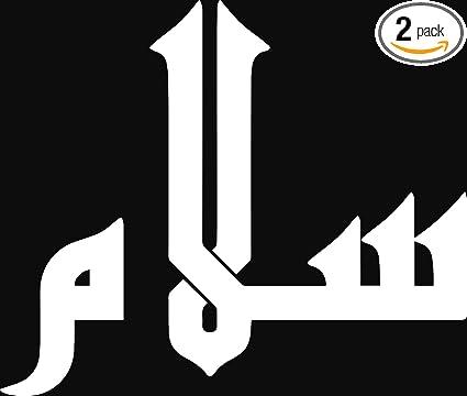 Amazon Angdest Islam Salam Peace In Arabic White Waterproof