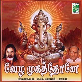 Kalavanikal Paadi L Aavanithingal L K S Chithra