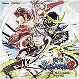 Sengoku Basara 2: Hyakka Ryouran Odawara No Eki by Game Music (2006-08-23)