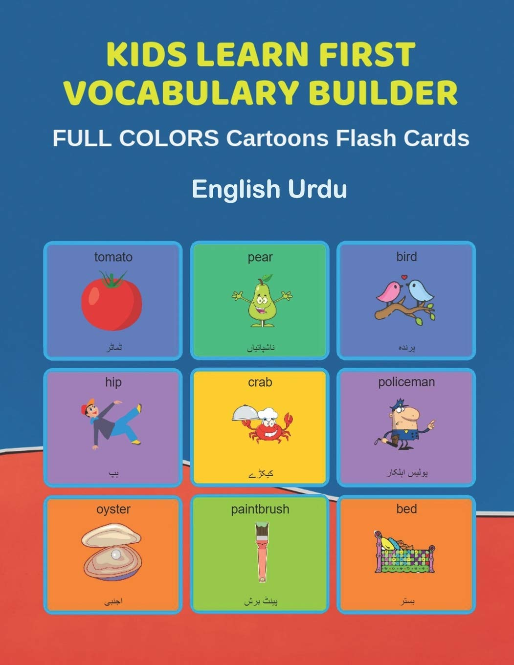 Amazon Com Kids Learn First Vocabulary Builder Full Colors Cartoons Flash Cards English Urdu Easy Babies Basic Frequency Sight Words Dictionary Colorful Picture Toddlers Pre K Preschool Kindergarten 9781089865926 Education Learn And Learn 4 good.com learning games for kids, learning activities for school, fun, interactive pc games for home. easy babies basic frequency sight words