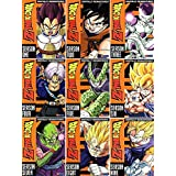 Dragonball Z: Complete Series Seasons 1-9 DVD