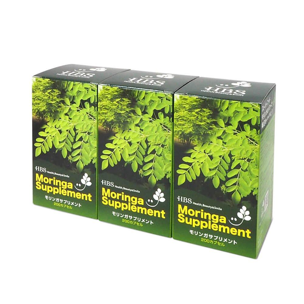 無農薬無化学肥料のモリンガ葉100% 使用 モリンガサプリメント(1カプセル230mg×200カプセル)【3個パック】 B077XV6FDY