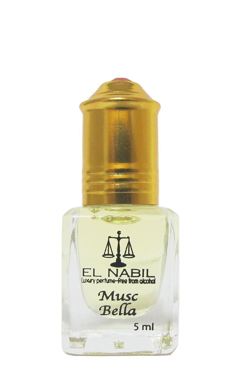 El Nabil Musc Bella