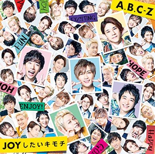 JOY하고 싶은 기분(JOYしたいキモチ)(첫 한정반B) Single, CD+DVD, Limited Edition, Maxi