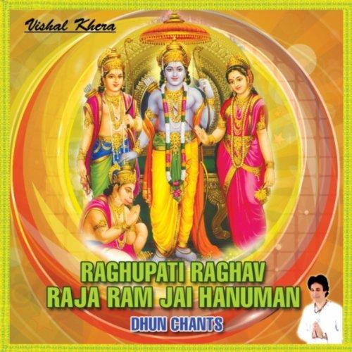 Amazon Com Raghupati Raghav Raja Ram Jai Hanuman Dhun