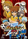 Animation - Inazuma Eleven Go 22 (Chrono Stone 10) [Japan DVD] GNBA-2050